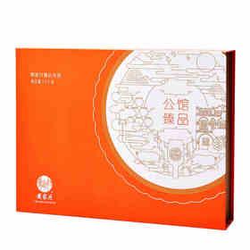 【包邮】广西品牌 黄家月 月饼 3斤装
