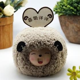 特大萌羊羊钱罐