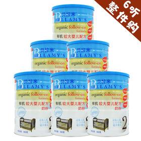 【整件购6听】贝拉米有机2段中文版 澳洲原装进口 婴幼儿奶粉 900g