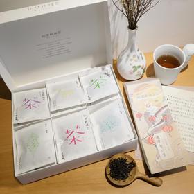 65里林间茶-经典红茶礼盒中秋版
