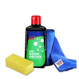 玻璃油膜去除剂  鸟粪虫胶清洁剂
