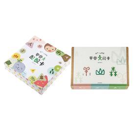 甲骨文闪卡+配配卡(套装2册)