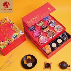 KAMWAH锦华月饼礼盒三款入【预售9月25日,9月26日统一发货】