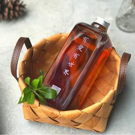 【生幼堂】-什么都能洗净的天然百香果液体皂