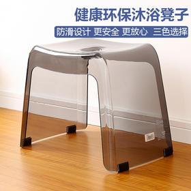 日本进口 浴室塑料防滑小凳子矮凳卫生间用沐浴小板凳鞋柜凳子