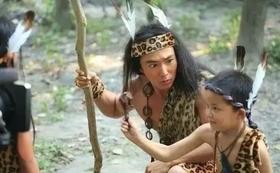 户外活动   原始部落穿越之旅——做两天疯狂原始人!