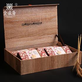 金秋主题清真月饼礼盒 | 四口味8枚套装