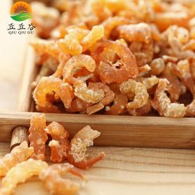 海米无盐淡干货虾仁虾米新鲜货野生海鲜孕妇开洋金钩海米250g