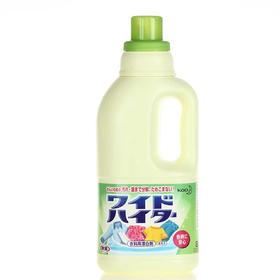 日本进口 花王(KAO)洗衣液衣物彩漂液1000ml