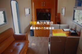 9米家庭房车—芜湖信德