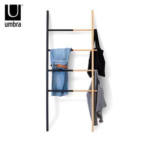 umbra哈伯阶梯衣架 客厅卧室落地衣架 欧式移动多功能简易衣帽架