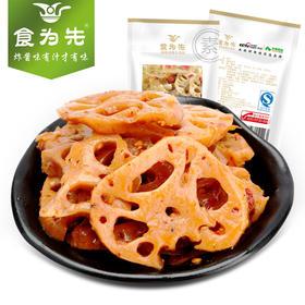 湖南特产 食为先素食藕片海带丝办公室零食小吃36g20包 厂家直销
