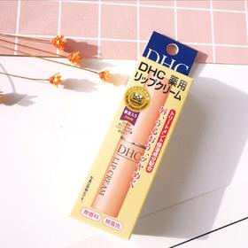 「娇嫩美唇一步到位」好用不过百元日本DHC橄榄护唇膏1.5g/支天然植物无色持久保湿滋润