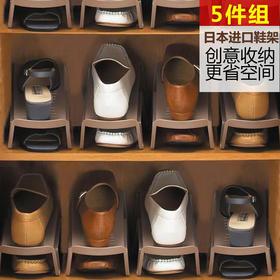 日本进口鞋子收纳架简易鞋柜鞋架塑料创意整理省空间神器5个组