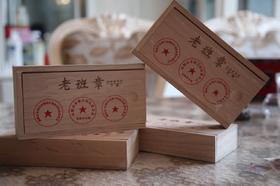 【苏喜玉出品】2014年老班章古树普洱茶