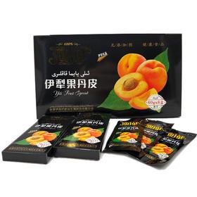 新疆伊犁杏子果丹皮果制品480g/盒 酸甜爽口无添加剂健康食品