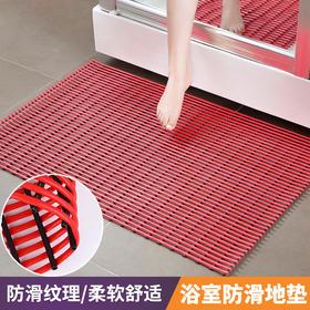 日本进口浴室防滑垫卫生间淋浴垫子家用隔水镂空地垫大号孕妇脚垫