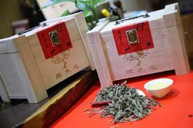 原生态茶叶