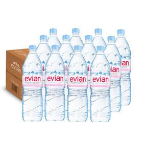 法国进口Evian/依云天然矿泉水1.5L