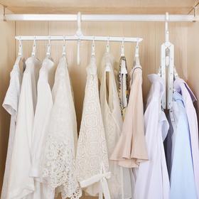 【魔术晾衣架】懒人衣架,挂衣服就该这么简单!一个衣架 + 一个裤架(黑白随机)