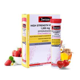 营养健康泡出来!swisse维生素C泡腾片20片/支 高浓度天然VC浓缩片 嫩白肤色
