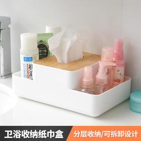 日本纸巾盒客厅实木简约创意多功能抽纸盒茶几桌面遥控器收纳盒