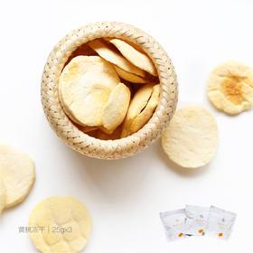 不二食味 黄桃脆片三袋装 无油 无添加剂 无防腐剂 25gx3