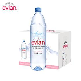 法国进口Evian/依云天然矿泉水1.25L