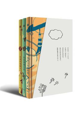 金子美铃童谣集(全3册)