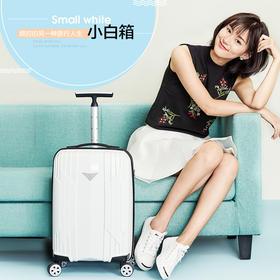 爱华仕行李箱女飞机轮拉杆箱单拉杆登机旅行箱19寸PP硬箱小白箱子