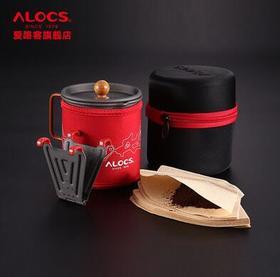 【咖啡】爱路客小V手随身现磨咖啡杯 户外野外旅行便携手冲咖啡壶