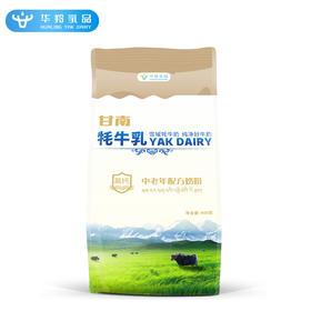 清真牦牛乳中老年配方奶粉 400g袋装 | 华羚乳品—绿色、营养,味美、健康