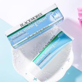 半岛优品 | 澳大利亚Blackmores澳佳宝 VE面霜50g/支 天然维生素E乳霜