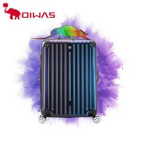 变色龙 爱华仕拉杆箱男20寸 旅行箱女行李箱万向轮25寸密码箱包