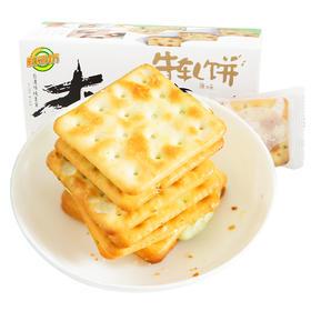 台湾风味牛轧糖夹心饼干苏打饼干休闲零食188g