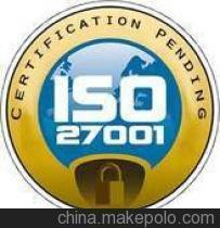 DZ-485.ISO9001-ISO14001-OHSAS18001三合一体系程序文件(83个文件)