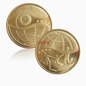 环境保护纪念币1组2组 一套两枚