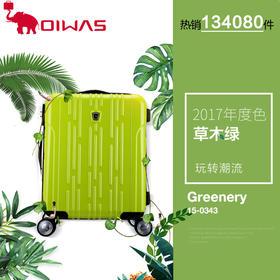 爱华仕拉杆箱万向轮20寸女 箱包旅行箱男24寸 学生密码行李箱硬箱