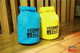 野玩儿出品 户外加厚防水包防潮袋运动防水包 漂流袋