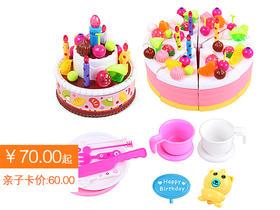 清仓甩!¥70抢五星会唱歌生日蛋糕儿童玩具+托尔斯小火车套装/沙滩玩具套装
