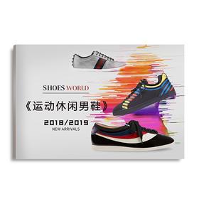 2018/19运动休闲男鞋