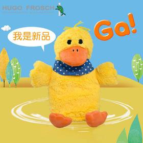 17款新品 德国Hugo Frosch可爱公主手偶热水袋儿童暖水宝暖手袋