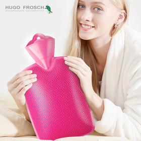 2017款德国进口HUGO注水热水袋波浪条纹充水暖水袋注水暖宫