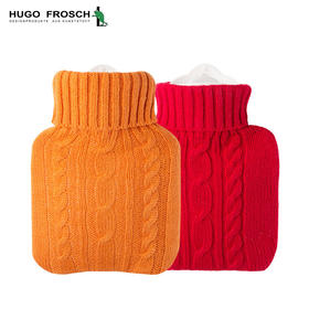 德国HUGO小号儿童针织热水袋迷你暖手宝暖水袋创意可爱充水暖手袋