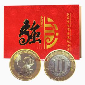 2016猴年生肖纪念币 康银阁装帧卡册