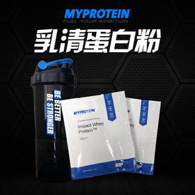 《秒杀专享》Myprotein 乳清蛋白粉尝鲜组 送摇杯+蛋白粉*2