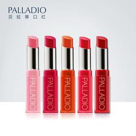 美国 Palladio 贝拉蒂悦彩黄油唇膏,秀场专用口红,显色、持久、润色,超高性价比!INS美妆博主都在用!