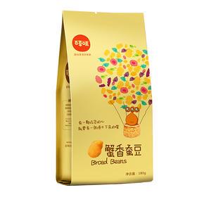 百草味蟹香蚕豆180g