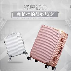 爱华仕铝框行李箱20寸女旅行登机箱飞机轮拉杆箱24寸海关锁硬箱6338