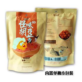 蜀道香麻辣怪味胡豆198g